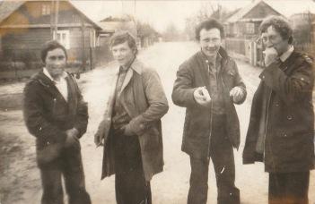 od lewej: Antoni Rak, Paweł Fabisiak, Andrzej Gil, Mieczysław Rak